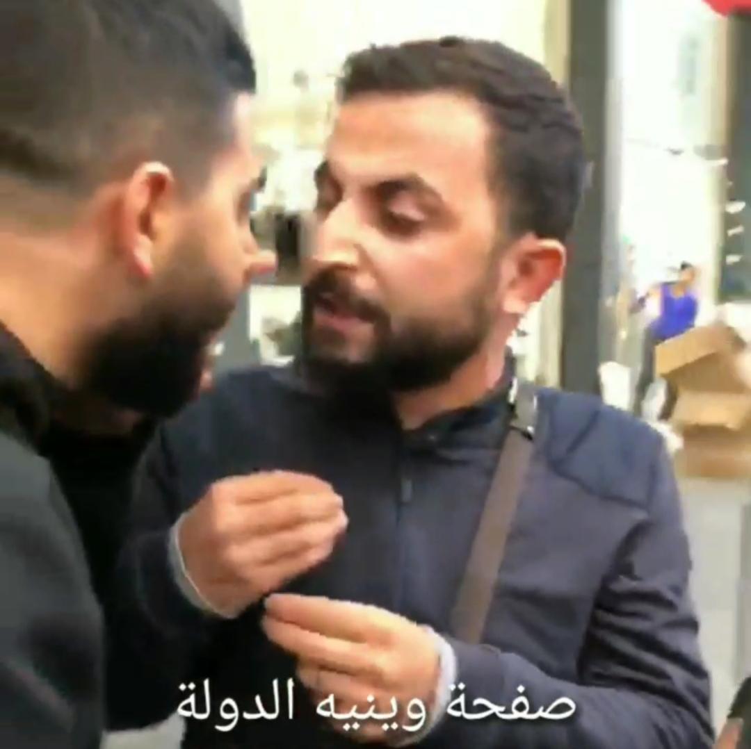 اشكال الشياح