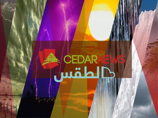 الطقس في لبنان